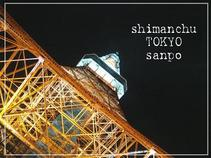 Tokyo06_3